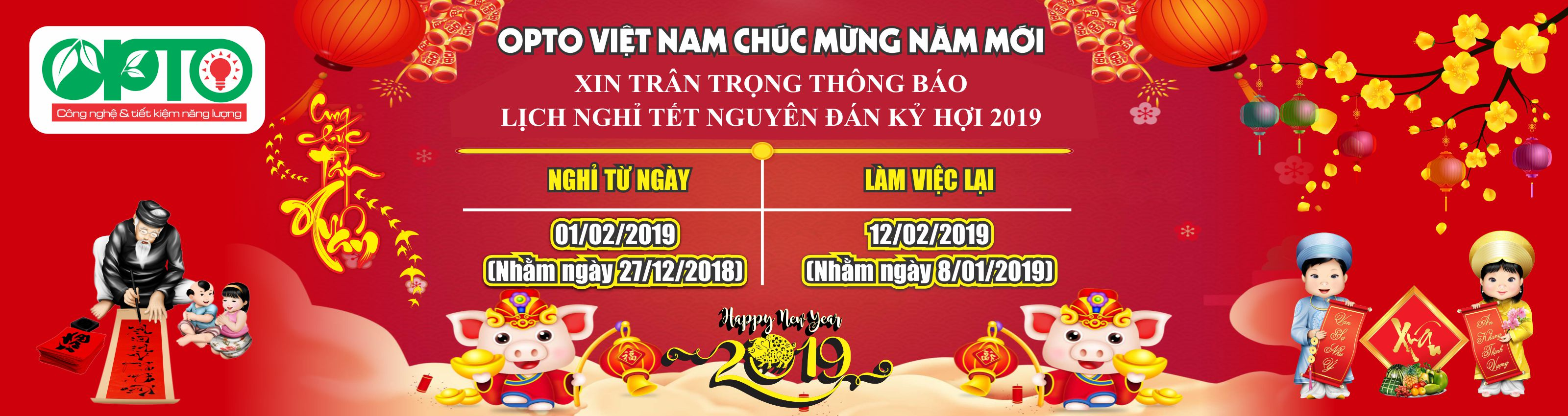Lịch nghỉ tết Opto